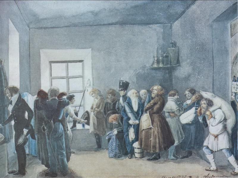 Передняя частного пристава накануне большого праздника. 1837. Павел Федотов