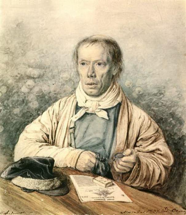 Портрет отца. 1837. Павел Федотов