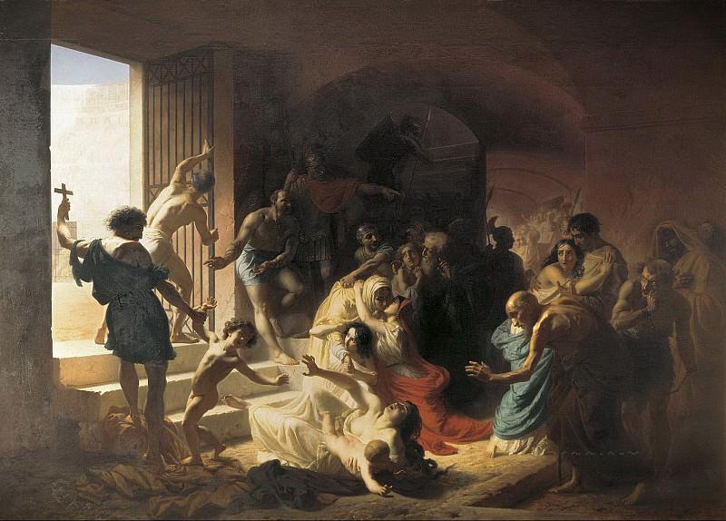 Христианские мученики в Колизее. Константин Дмитриевич Флавицкий