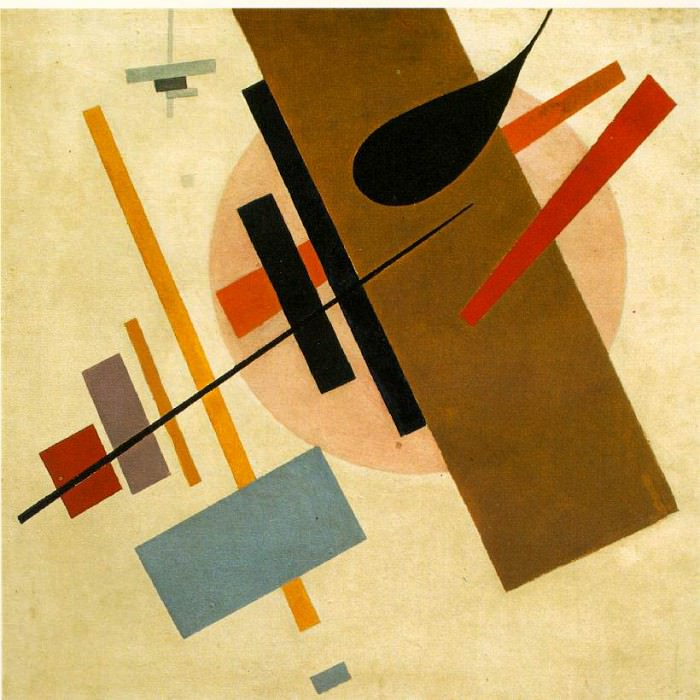 Malevitj Suprematism 1916-17, Fine Arts Museum, Krasnodar. Kazimir Malevich