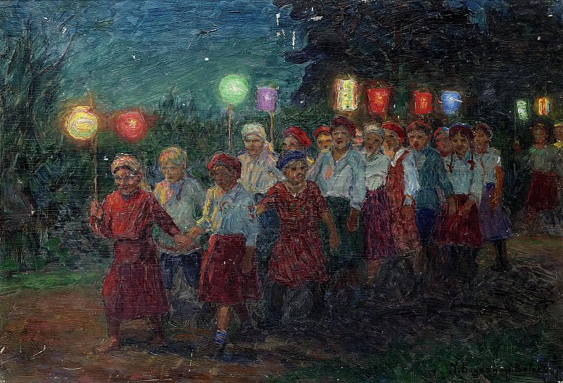 Процессия с фонарями. Николай Петрович Богданов-Бельский