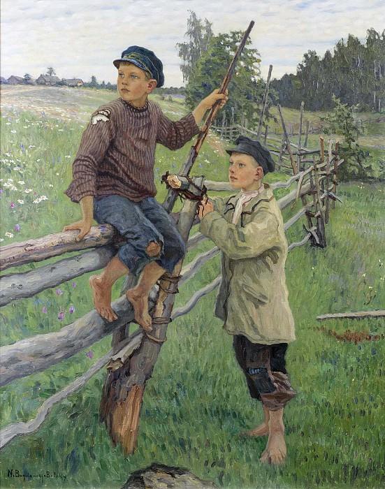 Деревенские мальчики. Николай Петрович Богданов-Бельский