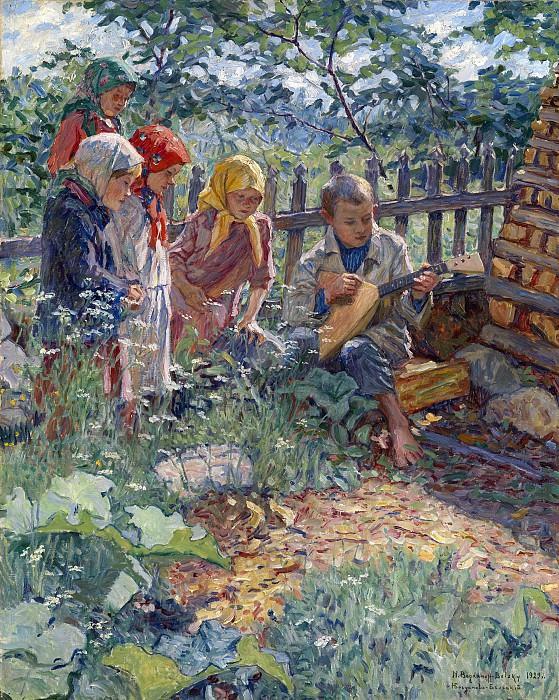 Children Playing the Balalaika. Nikolai Petrovich Bogdanov-Belsky