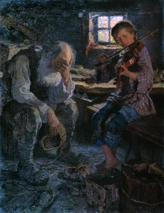 Талант. Николай Петрович Богданов-Бельский