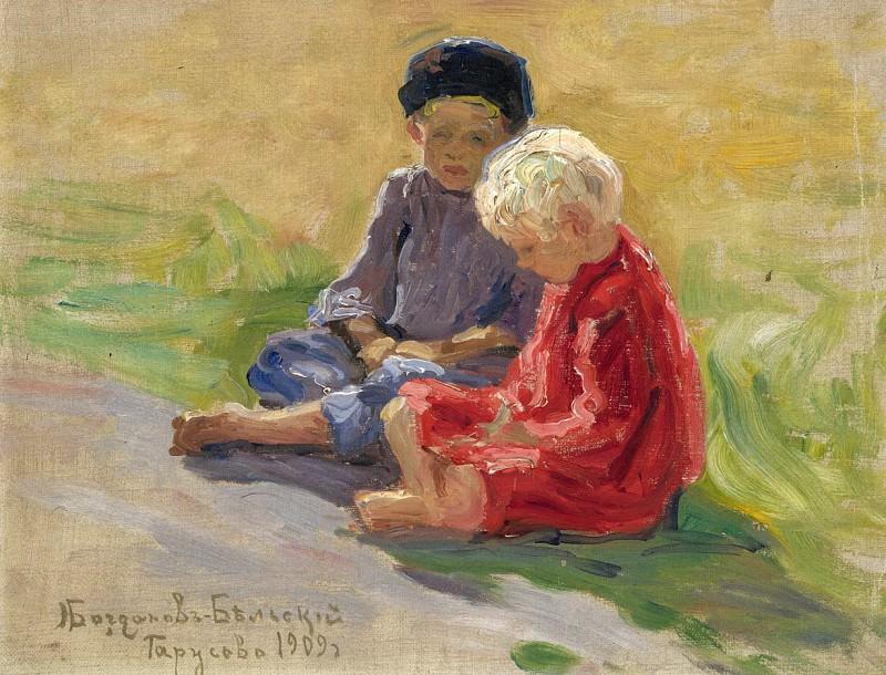 Играющие дети. Николай Петрович Богданов-Бельский