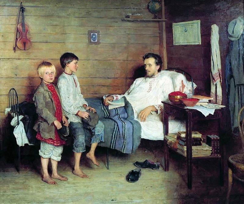 У больного учителя. Николай Петрович Богданов-Бельский