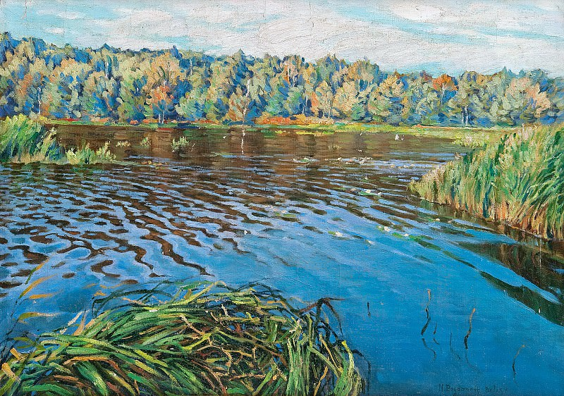 View of the lake. Nikolai Petrovich Bogdanov-Belsky