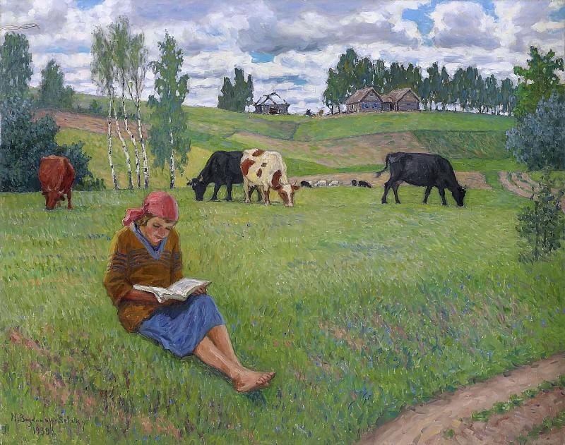 Girl reading in a meadow. Nikolai Petrovich Bogdanov-Belsky