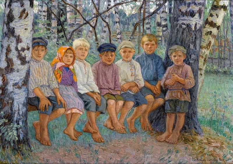 Children On A Bench. Nikolai Petrovich Bogdanov-Belsky