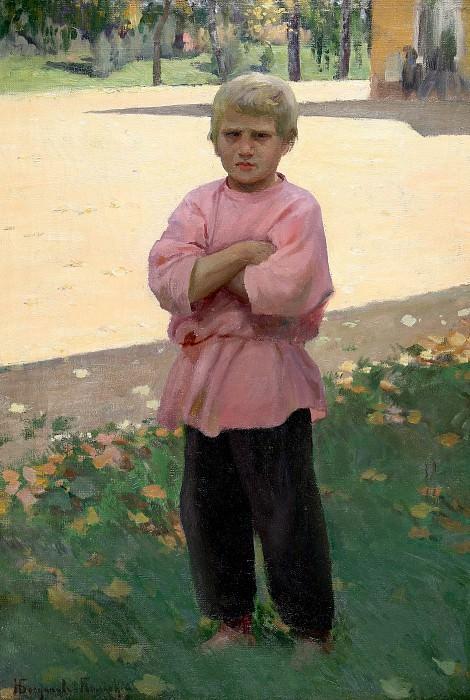 Village Boy. Nikolai Petrovich Bogdanov-Belsky