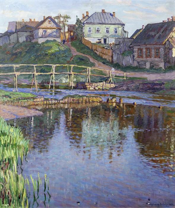 Rural landscape. Nikolai Petrovich Bogdanov-Belsky