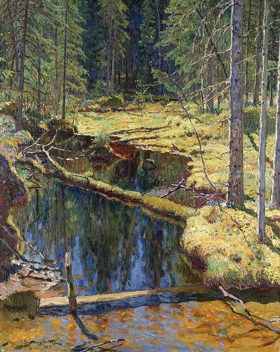 The Forest. Nikolai Petrovich Bogdanov-Belsky