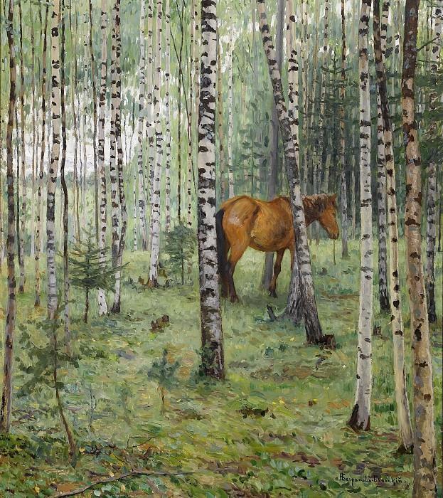 Лошадь в березовой роще. Николай Петрович Богданов-Бельский