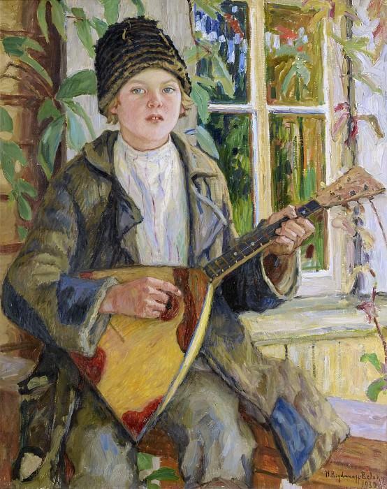 Young boy with a balalaika. Nikolai Petrovich Bogdanov-Belsky