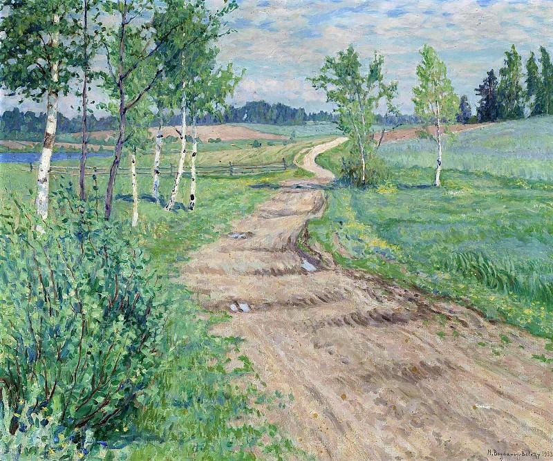 A country path. Nikolai Petrovich Bogdanov-Belsky