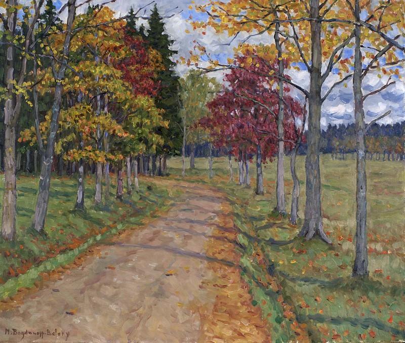 Country lane. Nikolai Petrovich Bogdanov-Belsky