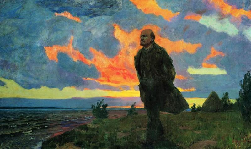 Ленин в Разливе. Arkady Rylov