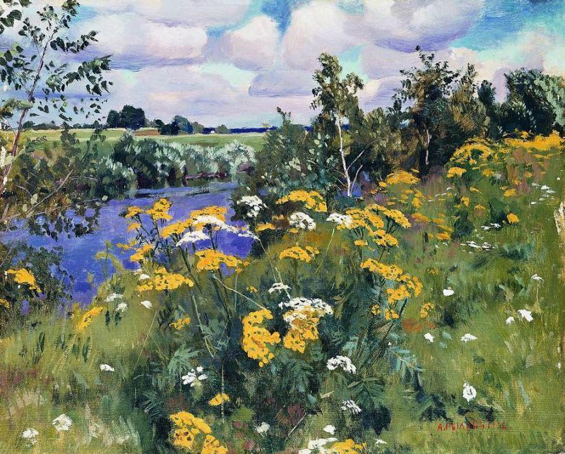 Полевая рябинка. 1922. Arkady Rylov