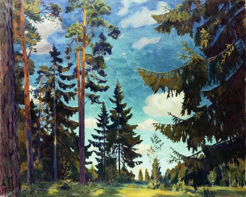 Предвечерняя тишина. 1939. Arkady Rylov