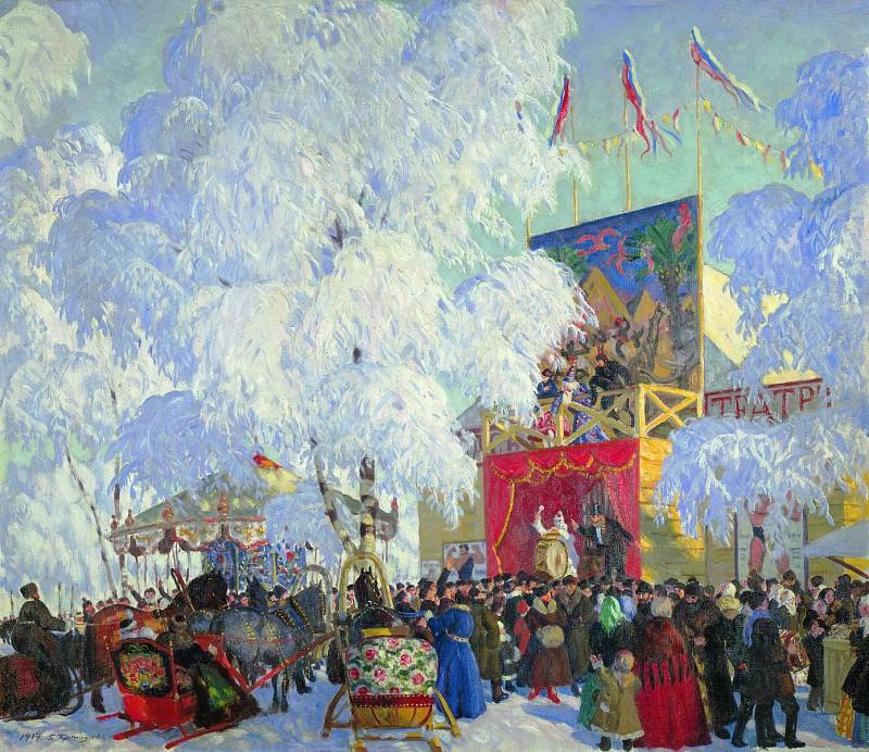 Борис КУСТОДИЕВ 1878 1927 Балаганы Холст масло. Boris Kustodiev