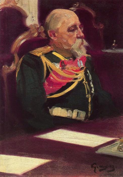 #43747. Борис Михайлович Кустодиев