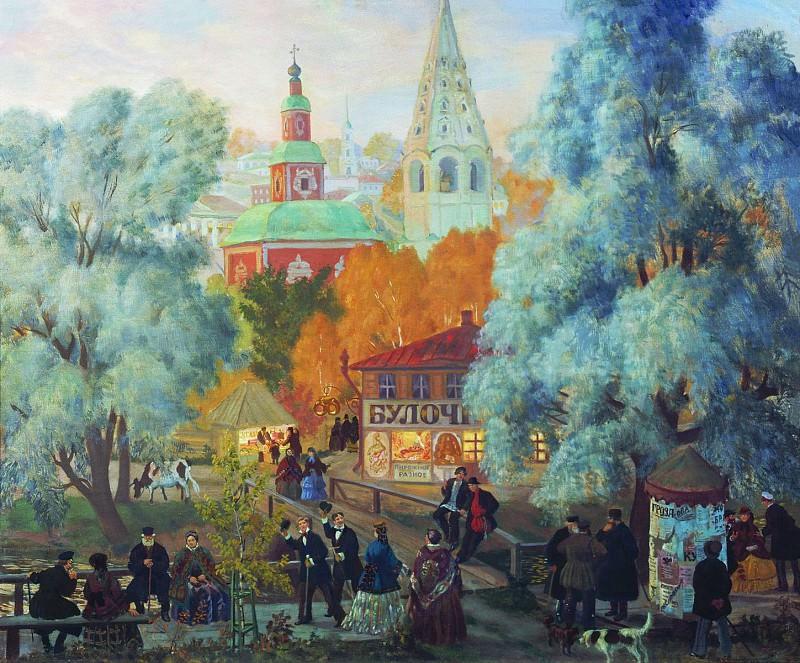 Борис КУСТОДИЕВ 1878 1927 Провинция 1919 Холст масло. Борис Михайлович Кустодиев