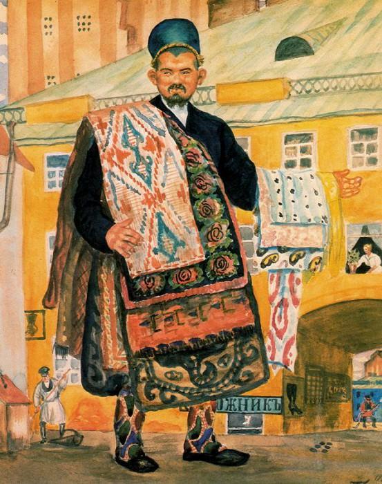 #43770. Борис Михайлович Кустодиев