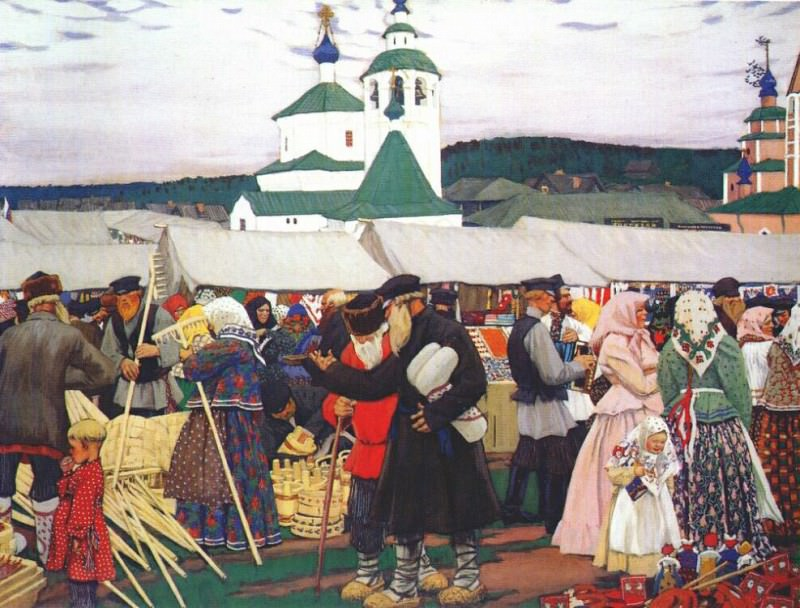kustodiev the fair 1906. Boris Kustodiev