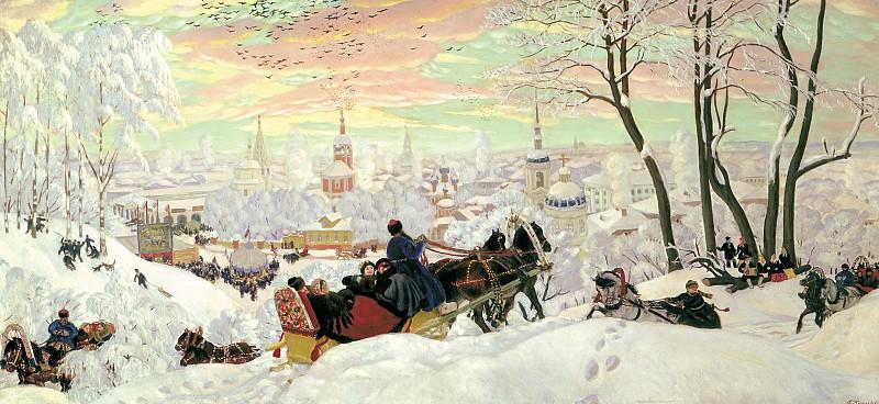 Масленица 1916 холст масло 89х191 см. Boris Kustodiev