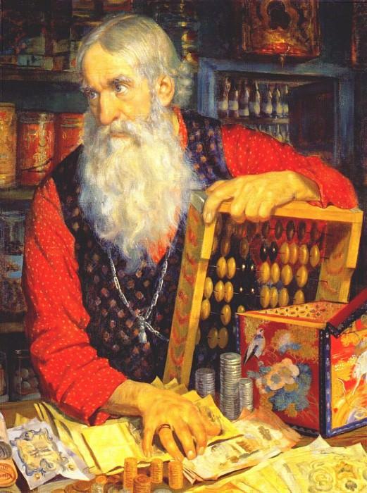 kustodiev merchant (old man counting his money) 1918. Борис Михайлович Кустодиев