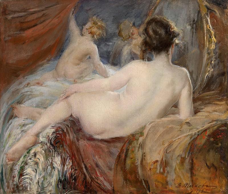 Венера перед зеркалом. Виталий Гаврилович Тихов