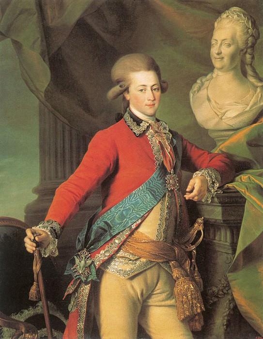 Platon Zubov. Dmitry Levitsky (Levitzky)