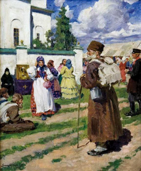 Ярмарочный день. 1937. Sergey Vinogradov