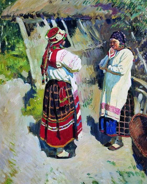 Бабы тульские. 1889. Sergey Vinogradov