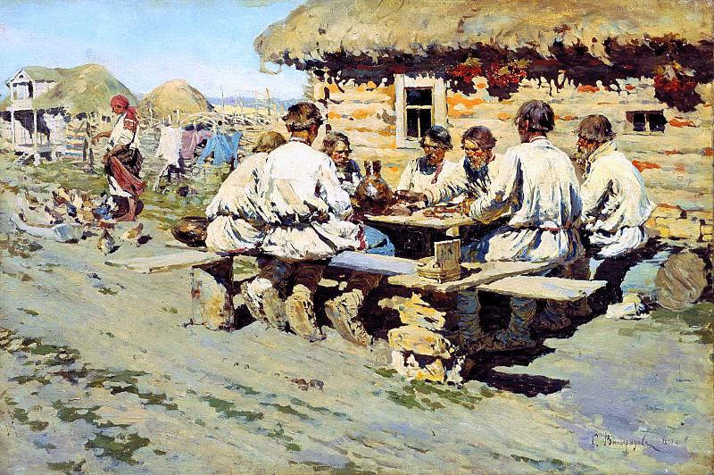 Обед работников. 1890. Сергей Арсеньевич Виноградов