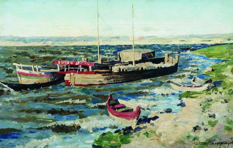 На Волге. 1889. Sergey Vinogradov