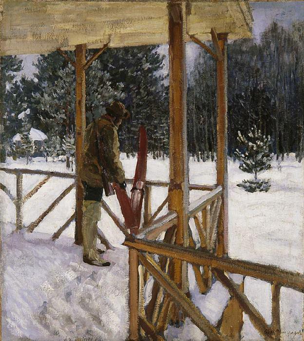 Охотник с лыжами. 1912. Sergey Vinogradov