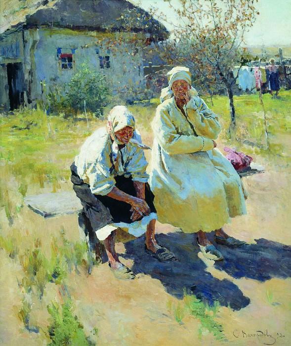 Бабы. (Подруги). 1893. Sergey Vinogradov
