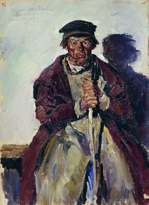 Старик крестьянин. 1916. Сергей Арсеньевич Виноградов