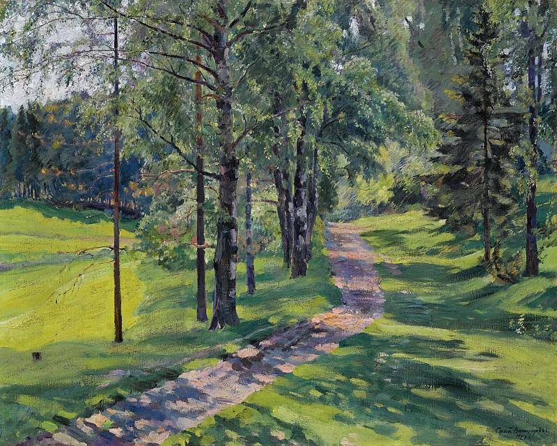 Дорога к поместью 1927. Sergey Vinogradov