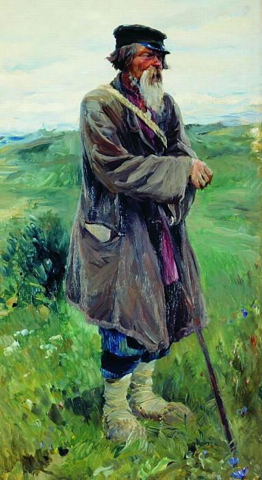 Пастух. 1900. Сергей Арсеньевич Виноградов