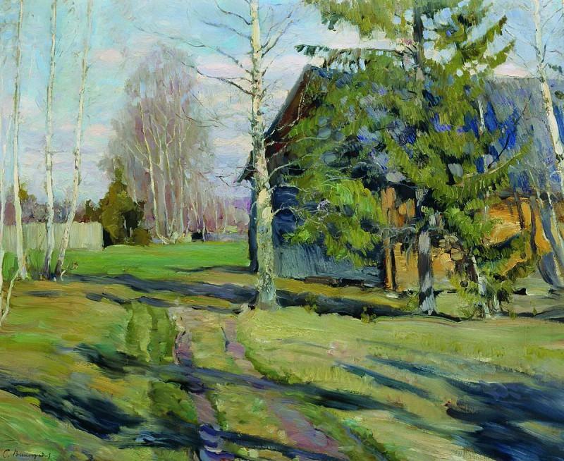 Весна. 1902. Сергей Арсеньевич Виноградов