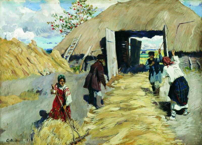 На гумне. 1916. Сергей Арсеньевич Виноградов