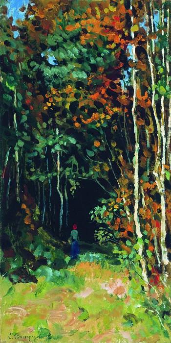 Золотая осень. Sergey Vinogradov