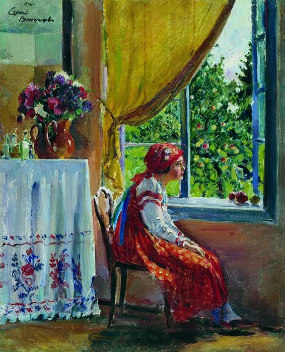 Барышня в сарафане. 1930. Sergey Vinogradov
