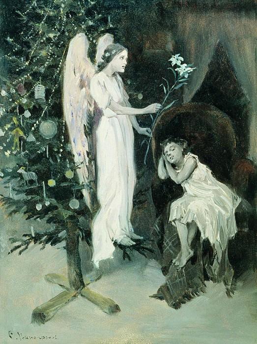 Наташин ангел. 1900-е. Сергей Арсеньевич Виноградов