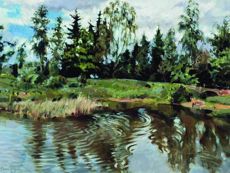 Озеро в лесу. Sergey Vinogradov