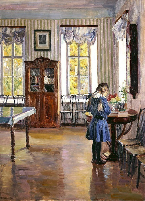 In the House. Sergey Vinogradov