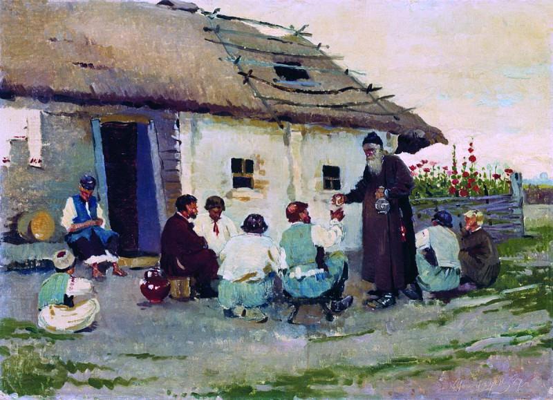 У корчмы. 1887. Sergey Vinogradov