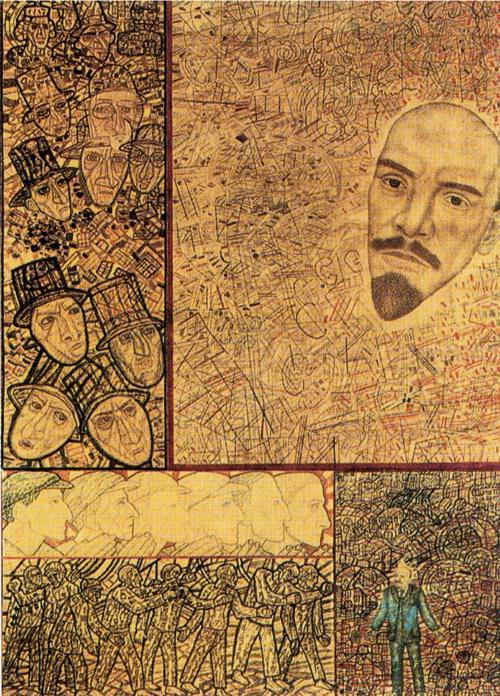 #15158. Pavel Filonov